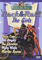 Rock & Roll: The Girls Марта Ривз (Исполнитель) Martha Reeves инфо 5118c.
