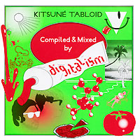 "Kitsune Tabloid Compiled & Mixed By Digitalism исполнителей) Mawkish ""Les Muscles"" Zongamin артикул 5209c."